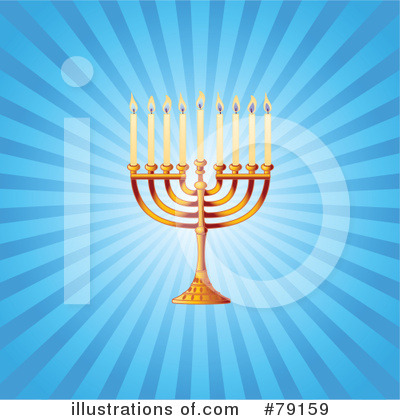 Hanukkah Clipart #79159 by Pushkin