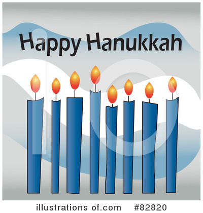 Menorah Clipart #82820 by Pams Clipart