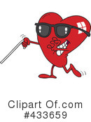Heart Clipart #433659 by toonaday