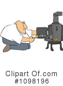 Heating Clipart #1098196 by djart