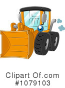 Heavy Machinery Clipart #1079103