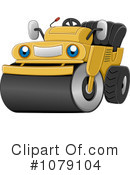 Heavy Machinery Clipart #1079104
