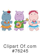 Royalty-Free (RF) Hippos Clipart Illustration #76245