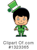 Hispanic Boy Clipart #1323365 by Cory Thoman