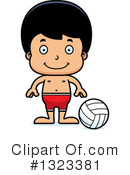 Hispanic Boy Clipart #1323381