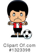 Hispanic Boy Clipart #1323398 by Cory Thoman