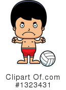 Hispanic Boy Clipart #1323431