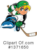 Hockey Clipart #1371650