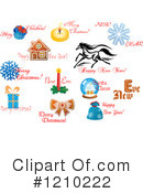 Holiday Clipart #1210222 by Vector Tradition SM