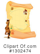 Horse Clipart #1302474