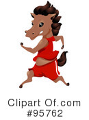 Horse Clipart #95762