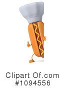 Royalty-Free (RF) Hot Dog Clipart Illustration #1094556