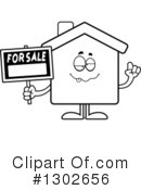 House Clipart #1302656 by Cory Thoman