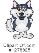 Husky Clipart #1278825 by Dennis Holmes Designs