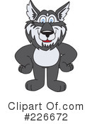 Husky Mascot Clipart #226672 by Toons4Biz