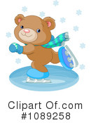 Royalty-Free (RF) Ice Skating Clipart Illustration #1089258
