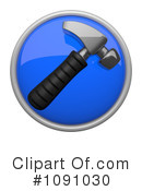 Icon Clipart #1091030 by Leo Blanchette