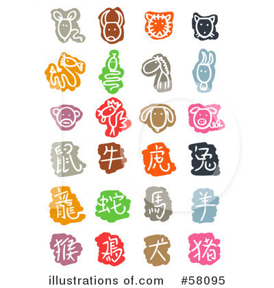 Icons Clipart #58095 by NL shop