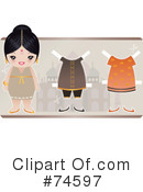 Indian Woman Clipart #74597 by Melisende Vector