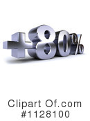 Interest Rate Clipart #1128100 by Julos