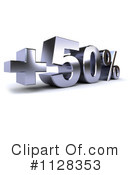 Interest Rate Clipart #1128353