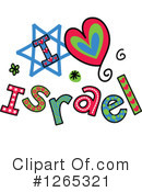 Israel Clipart #1 - 142 Royalty-Free (RF) Illustrations