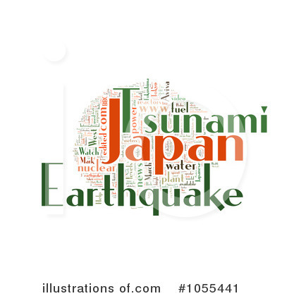 Japan Clipart #1055441 by MacX