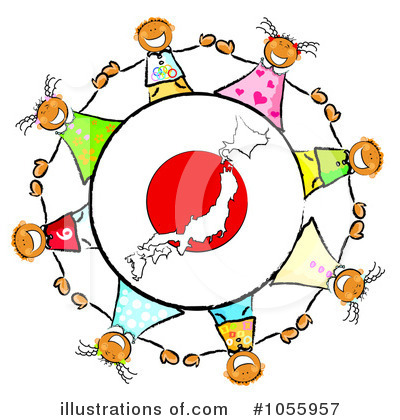 Japan Clipart #1055957 by MacX