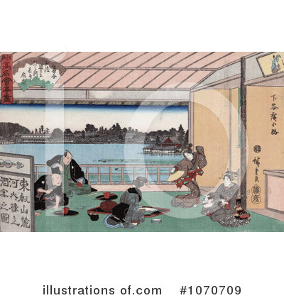 Japan Clipart #1070709 by JVPD