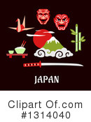 Japan Clipart #1314040 by Vector Tradition SM