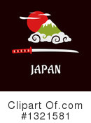 Japan Clipart #1321581 by Vector Tradition SM