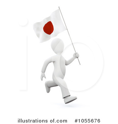 Royalty-Free (RF) Japanese Clipart Illustration by chrisroll - Stock Sample #1055676
