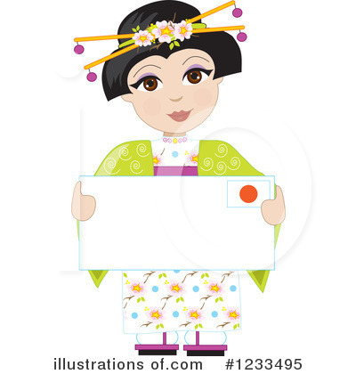 Japan Clipart #1233495 by Maria Bell