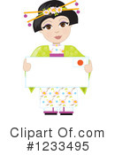 Japanese Clipart #1233495 by Maria Bell