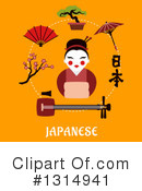 Japanese Clipart #1314941 by Vector Tradition SM