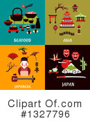 Japanese Clipart #1327796 by Vector Tradition SM