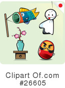Japanese Clipart #26605 by NoahsKnight