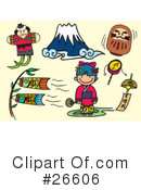 Royalty-Free (RF) Japanese Clipart Illustration #26606