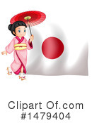 Japanese Flag Clipart #1479404 by Graphics RF