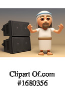 Jesus Clipart #1680356 by Steve Young