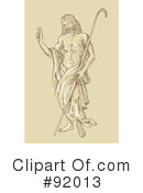 Royalty-Free (RF) Jesus Clipart Illustration #92013