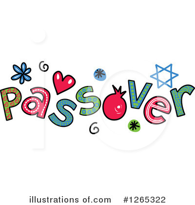 Passover Clipart #1265322 by Prawny