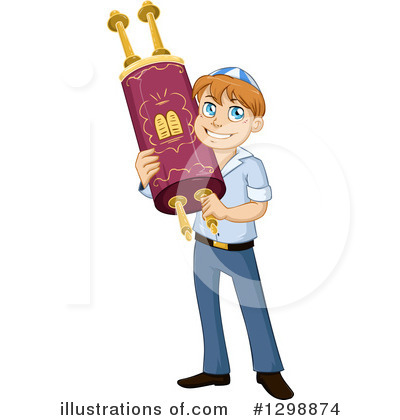 Judaism Clipart #1298874 by Liron Peer