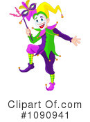 Royalty-Free (RF) joker Clipart Illustration #1090941