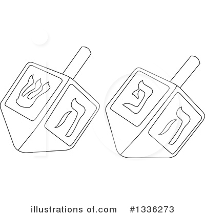 Judaism Clipart #1336273 by Liron Peer