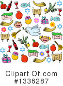 Judaism Clipart #1336287 by Liron Peer