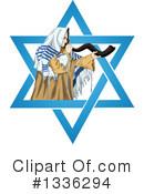 Judaism Clipart #1336294 by Liron Peer