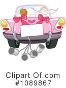 Royalty-Free (RF) just married Clipart Illustration #1089867
