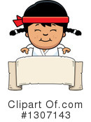 Karate Clipart #1307143 by Cory Thoman