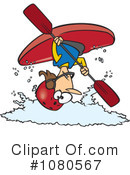 Kayaking Clipart #1080567 by toonaday